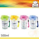 強化玻璃,耐衝擊不易破裂杯身可耐熱達120℃,可冷藏、微波加熱附濾器杯蓋,隔離茶包或阻絕冰塊