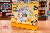 Disney 迪士尼 2020年 三角桌曆 月曆 TSUM TSUM B款 S3627-B