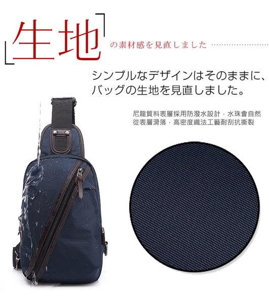 DF BAGSCHOOL - 日系型男防潑水尼龍款單肩背包-共3色