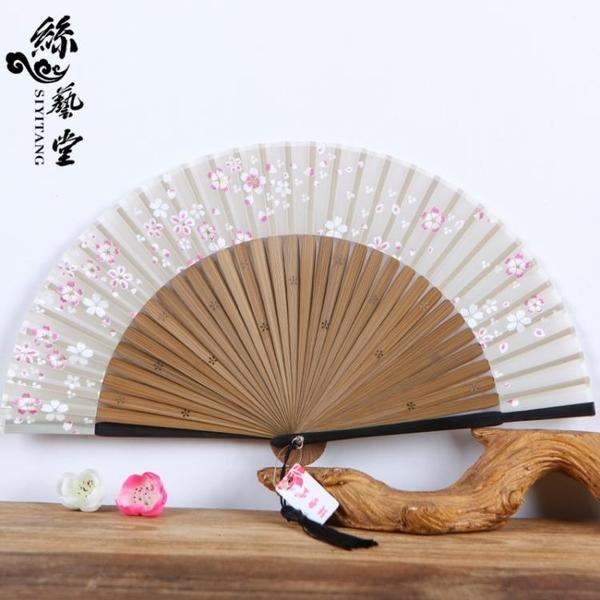 扇子 日式扇子日本女式櫻花真絲絹扇中國風禮品折扇女扇