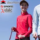 EasyMain 衣力美 SE16040-10紅色 女防臭無靜電休閒衫 (原S1640)