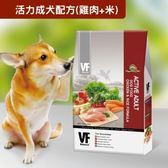 【寵物王國】VF魏大夫-活力成犬配方(雞肉+米)7kg
