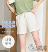 休閒棉麻短褲女夏寬鬆外穿運動新款家居高腰黑色五分大碼睡褲