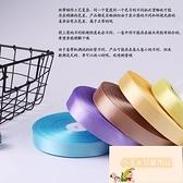 兩卷長禮品盒包裝絲帶彩帶緞帶蛋糕鮮花2cm寬91m【小玉米】