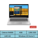 Lenovo聯想 IdeaPad S14...