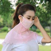口罩/面罩 防紫外線護頸防塵透氣薄款正品面罩天可清洗易呼吸