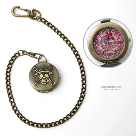 懷錶 海賊王古銅金魯夫作戰 柒彩年代【NEH5】