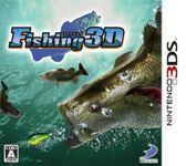 3DS 釣魚 3D(日版‧日本機專用)