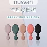 梳子 日本原裝NUSVAN干濕兩用氣墊小豬梳子防靜電頭皮按摩刷氣囊梳 夢藝