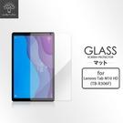 【愛瘋潮】Metal-Slim Lenovo Tab M10 HD TB-X306F 鋼化玻璃 螢幕保護貼