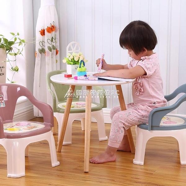 兒童椅子 加厚兒童椅子寶寶靠背椅兒童凳子寶寶凳兒童板凳嬰兒小椅子塑料 快速出貨 YYP