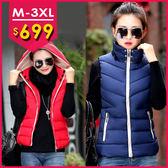 韓系時尚配色保暖防風羽絨拉鍊小背心外套 M-3XL O-ker 歐珂兒 LLB15603-C