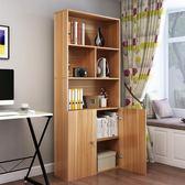 快速出貨-簡約現代單個辦公書櫃書架簡易自由組合書櫥兒童儲物收納櫃子帶門xw
