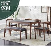 【新竹清祥傢俱】PRT-12RT55-現代簡約設計餐桌1.5米賣場(不含椅) 現代 餐桌 簡約