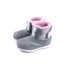 New Balance 運動鞋 短靴 魔鬼氈 灰色 粉紅鋪毛 小童 童鞋 IO996BTY no692