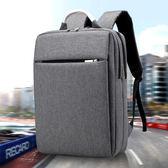 後背包-新款商務中學生開學書包15.6寸電腦後背包雙層加厚耐磨男包潮 依夏嚴選