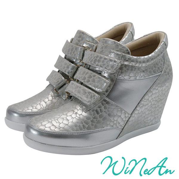 WINEAN薇妮安-石頭紋內增高休閒鞋(星鑽銀)-WNA-6004