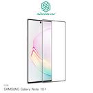 摩比小兔~NILLKIN SAMSUNG Galaxy Note 10+ 3D DS+ MAX 滿版玻璃貼 9H 鋼化