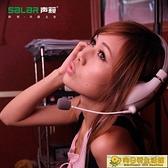 電話耳機 Salar聲籟A566頭戴式臺式電腦耳機電競遊戲耳麥帶麥話筒重低音 向日葵
