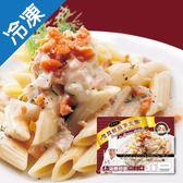 金品亞斯提雙醬鮭魚筆尖麵280G/盒【愛買冷凍】
