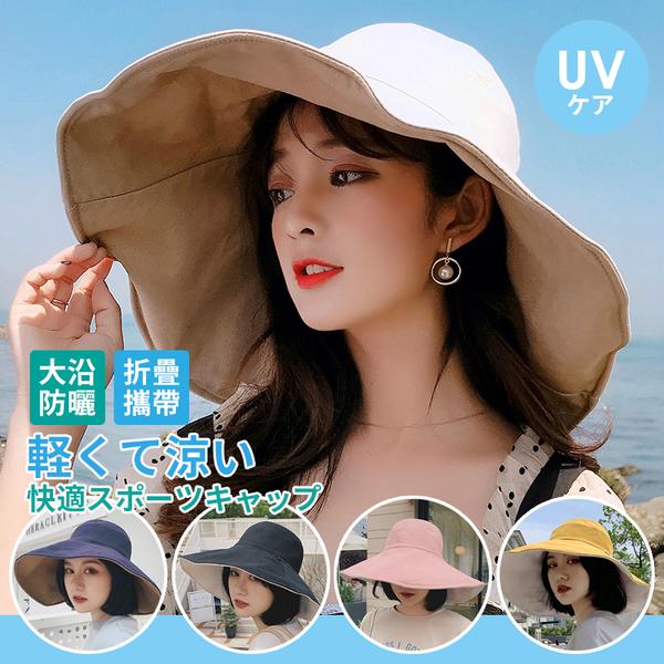 大帽沿雙面遮陽帽 防曬帽 MZ9115 防曬 遮陽 帽子