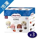 哈根達斯 迷你杯經典四入組X3(送2張冰券)【愛買冷凍】