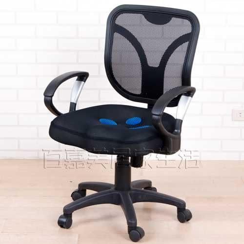 《嘉事美》韋伯專利3D座墊PU輪辦公椅/電腦椅 網布椅 主管椅 高背椅