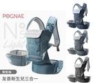 【預購 5月中到貨】POGNAE No5 Plus Light輕量型機能揹帶/背巾【六甲媽咪】