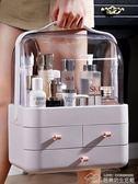 化妝品收納盒防塵桌面簡約家用大容量梳妝臺口紅護膚品置物架 居樂坊生活館