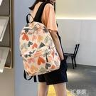 學生書包女大學生旅游小眾輕便背包女夏大容量2021新款旅行雙肩包 3C優購