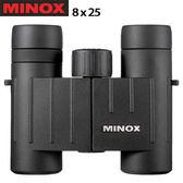 Minox BF 62033 8x25 BR 雙筒望遠鏡 多層鍍膜鏡片/可調倍數/健行賞鳥/登山賞櫻(公司貨)