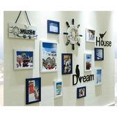 掛畫。希臘地中海相框牆面裝飾/照片牆/牆面裝飾/風景掛畫M218-8【伊家伊生活美學】