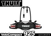 ||MyRack|| THULE VeloCompact 925 拖車式自行車架 攜車架 拖車球 WESTFALIA
