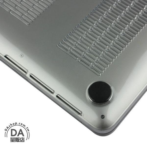 MACBOOK PRO RETINA 13吋 15吋 水晶 保護殼 適用無光碟機版 白/紅