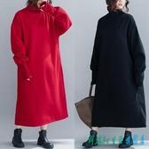 洋氣大碼連身裙秋冬200斤胖mm減齡韓版保暖加厚高領打底過膝長裙 EY8826【科炫3c】