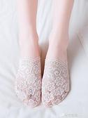 夏季薄款蕾絲船襪純棉襪底硅膠防滑隱形襪子女短襪淺口花邊襪日系 檸檬衣舍