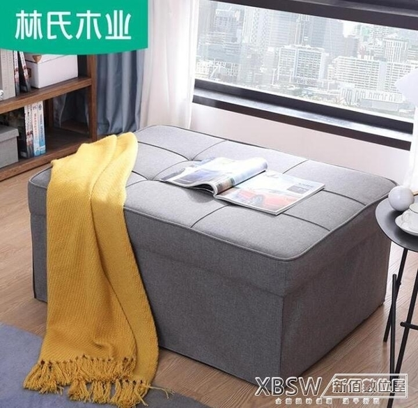 林氏木業現代簡約折疊沙發床兩用單人多功能沙發小戶型家具CY『新佰數位屋』