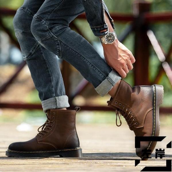 馬丁靴高幫英倫風加絨工裝靴棉鞋保暖中幫男靴【左岸男裝】