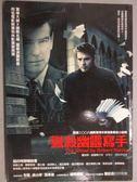 【書寶二手書T6/翻譯小說_KHS】獵殺幽靈寫手_羅伯特