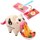 小豬彩泥麵條機 彩色粘土包餃子益智玩具-321寶貝屋