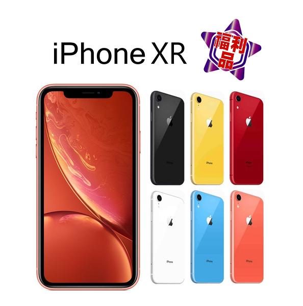 【福利品】APPLE IPHONE XR 128GB (外觀近全新 臉部辨識功能失效)
