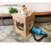 寵物吹水機 寵物烘干箱狗狗吹風機洗澡吹毛貓咪小型犬家用烘干機全自動吹水機 第六空間 igo