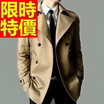風衣外套-造型獨特經典長版男大衣5色59r18【巴黎精品】