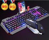 鍵盤/鼠標 真機械手感鍵盤鼠標耳機三件套裝吃雞臺式電腦筆記本游戲外設鍵鼠套裝Igo 99免運 萌萌