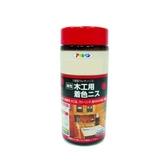 日本木器著色清漆胡桃木 300ml