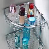 304不銹鋼三角籃雙層角籃置物籃浴室轉角籃角架衛生間網籃置物架