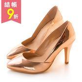 amai法式素面低口尖頭高跟鞋 玫瑰金