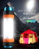 戶外手電筒露營燈led強光充電多功能超亮應急【奈良優品】