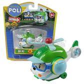 《 POLI 波力 》合金單車系列 - 赫利 ╭★ JOYBUS玩具百貨