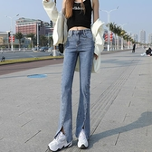 開叉牛仔褲女夏2021年新款春裝黑色高腰顯瘦九分闊腿微喇拖地褲子【小橘子】